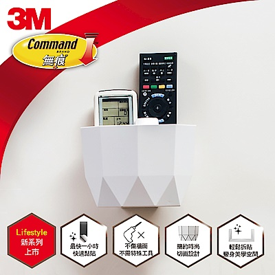 3M 無痕Lifestyle 白色中型置物盒 (超值4入組) 17719