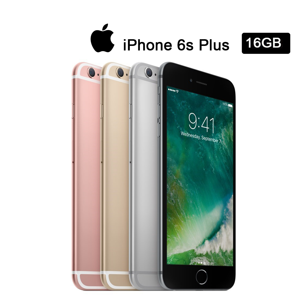 【福利品】Apple iPhone 6s Plus 16G 9成5新 智慧型手機
