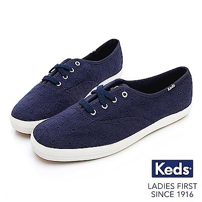 Keds CHAMPION 緹花綁帶休閒鞋-藍
