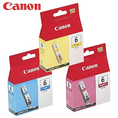 CANON BCI-6C/M/Y 原廠墨水組合(3彩)