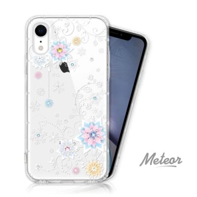 Meteor iPhone XR 奧地利水鑽殼 - 冰花