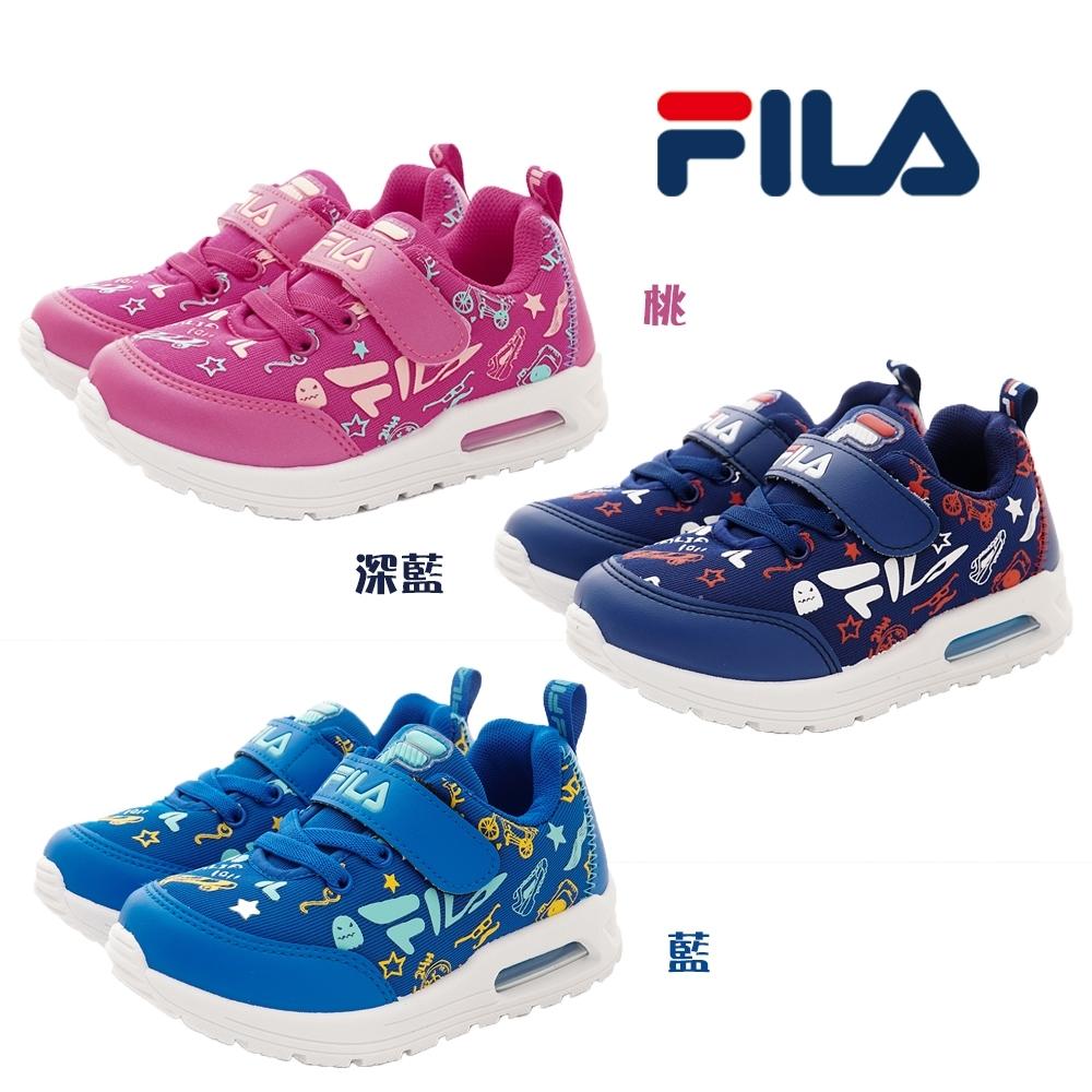 新品任選★FILA頂級童鞋 氣墊彈力運動款 EI30U-255桃/320藍/333藍黃(中大童段)