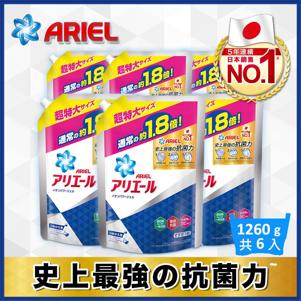 【時時樂限定】Ariel超濃縮洗衣精補充包1260gX6/箱 經典熱銷款