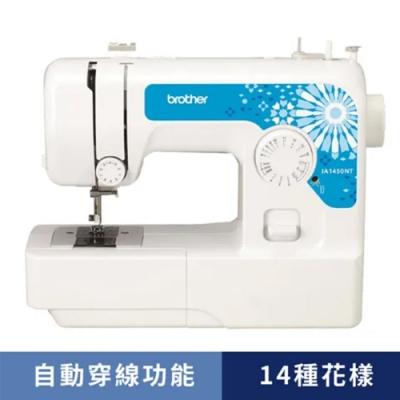 館長推薦 日本brother 實用型縫紉機 JA-1450NT(旗艦組)