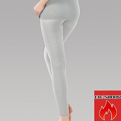日本機能纖維保暖發熱褲 女生款 銀灰色 EROSBODY
