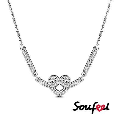 SOUFEEL索菲爾 925純銀項鍊 浪漫的心