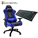 B.Friend GC04 電競椅 + CH2 虛擬7.1專業電競耳機