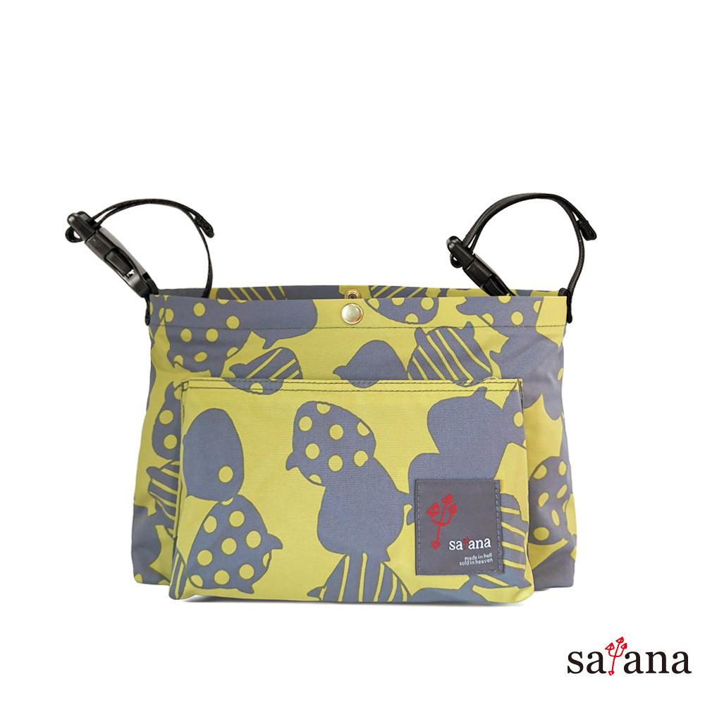 satana - MAMA 兩用嬰兒推車吊掛袋/斜背包 - 檸檬香茅