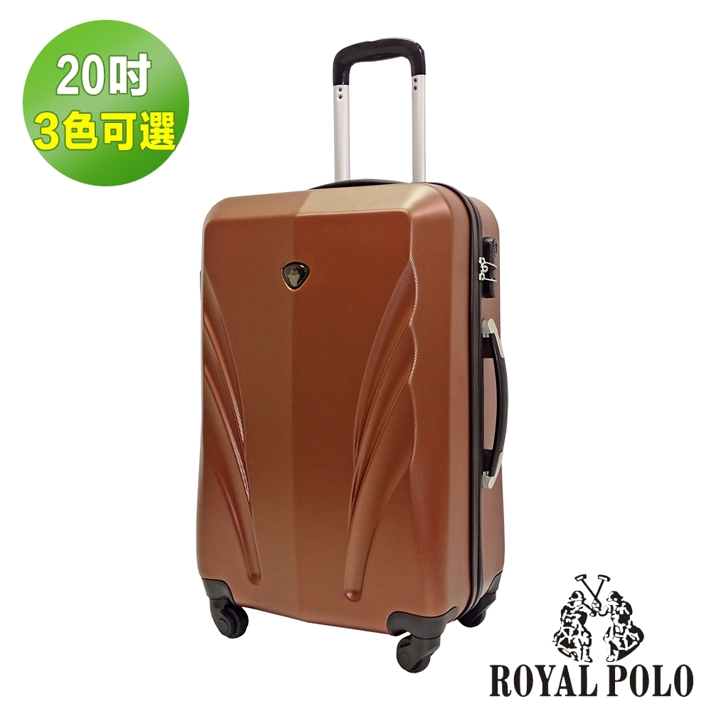 ROYAL POLO皇家保羅 20吋 輕舞飛揚ABS硬殼箱/行李箱 (3色任選)