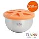 TiANN 鈦安純鈦餐具 550ml 雙層鈦碗/隔熱碗 附橘色矽膠防漏蓋(快) product thumbnail 2