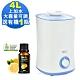 Warm 香氛負離子超音波水氧機 W-400藍色+澳洲ACO有機認證純精油20ml x 1 product thumbnail 1