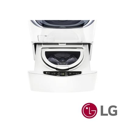 [無卡分期12期] LG樂金 TWINWash 2.5KG Mini 洗衣機 WT-D250HW