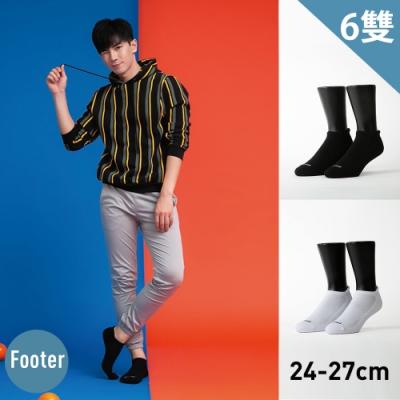 Footer除臭襪--素色美學氣墊防磨船短襪六雙入(黑*3+白*3)