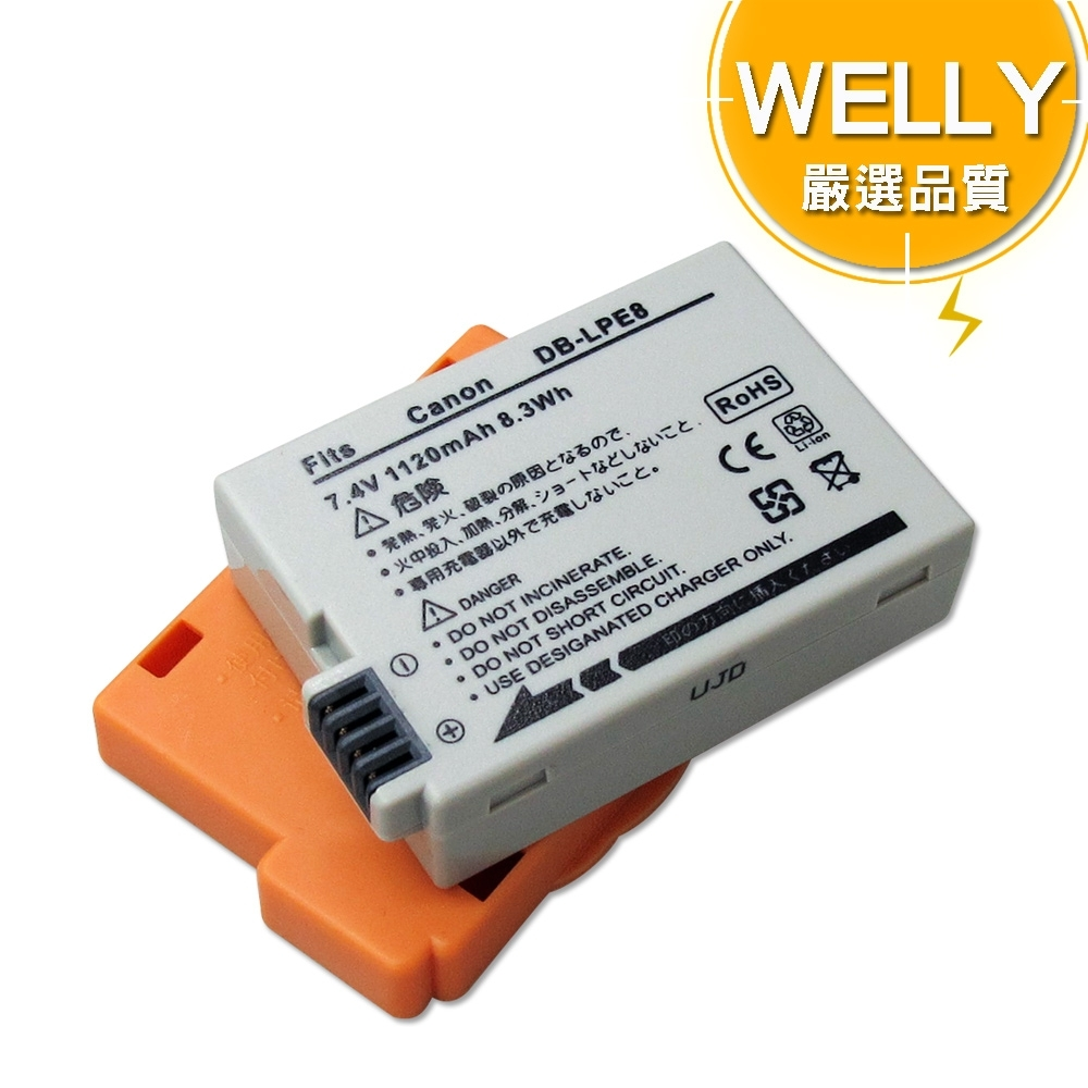 WELLY Canon LP-E8 / LPE8 高容量防爆相機鋰電池