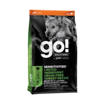 Go! 低致敏火雞肉 全犬無穀配方 3.5磅