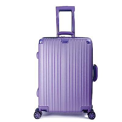 DF travel - 升級版24吋描繪足跡環遊全球硬殼可加大防刮絲紋行李箱-共4色