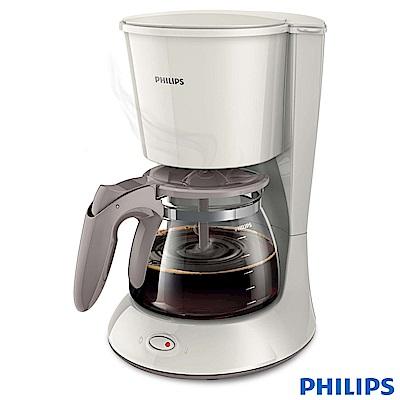 飛利浦 PHILIPS 1.2L 滴漏式咖啡機-米白色 (HD7447)