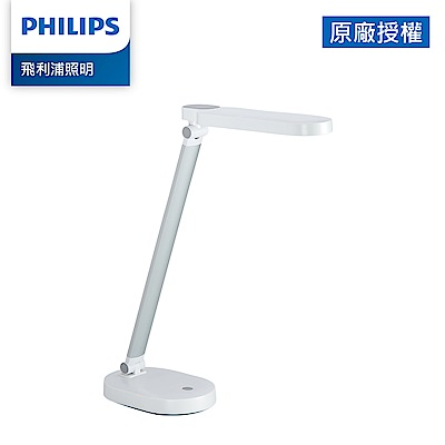 Philips 飛利浦 酷玉 66145 LED可攜式充電檯燈-雪晶白 (PD028)