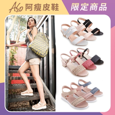 A.S.O 時尚流行涼鞋(5款任選)