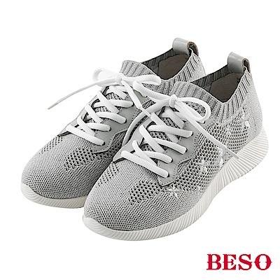 BESO 休閒酷跑 星星銀線飛織鞋~灰