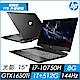 HP 光影 Gaming 15-dk1065TX 15吋電競筆電(i7-10750H/8G/1T+512G SSD/GTX1650Ti-4G/Win10) product thumbnail 1