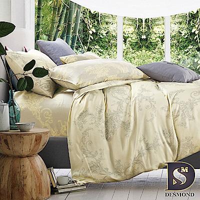 DESMOND 特大100%天絲全鋪棉床包兩用被四件組/加高款冬包 星晴-黄