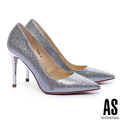 高跟鞋 AS 閃耀金蔥光澤真皮美型尖頭高跟鞋-銀
