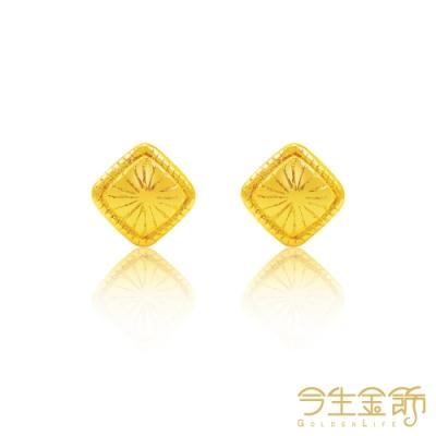 今生金飾 微光耳環 黃金耳環 (網路獨賣)