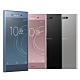 【福利品】Sony Xperia XZ1 (4G/64G) 5.2吋八核心智慧型手機 product thumbnail 1