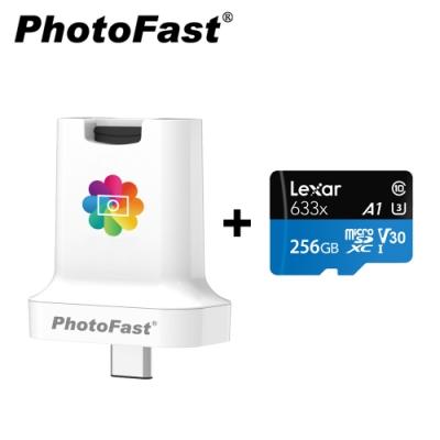 [時時樂限定]Photofast PhotoCubeC 蘋果安卓雙用備份方塊+Lexar 256GB記憶卡