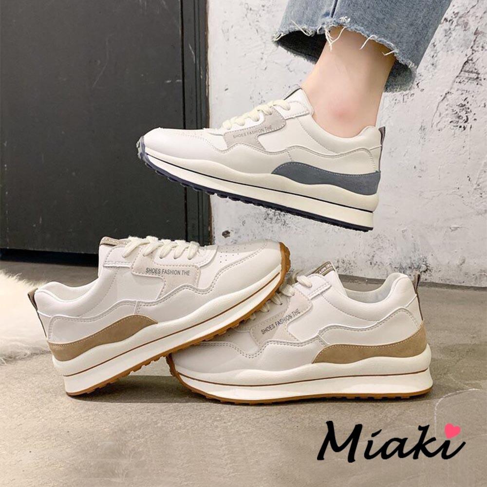 Miaki-休閒鞋.韓風拼色厚底運動鞋 (灰色系)