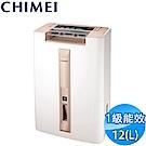 CHIMEI奇美 12L 1級時尚美型清淨除濕機 RH-12E0RM