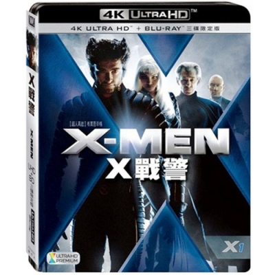 X戰警三部曲 4K UHD + BD + Bonus 九碟版 藍光 BD (得利)
