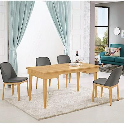 MUNA 碧翠斯5尺多功能餐桌 (不含椅) 150X80X75cm