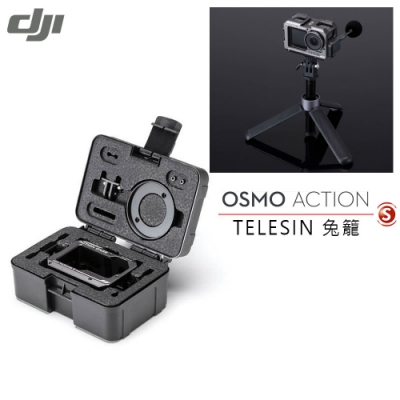 TILTA DJI Osmo Action 兔籠(公司貨)