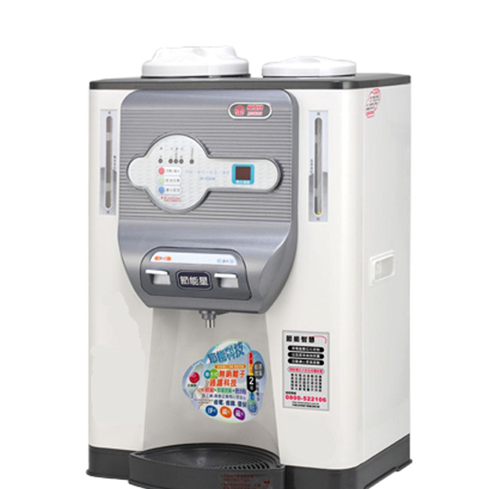 『晶工』☆ 溫熱全自動開飲機/飲水機 JD-5322B