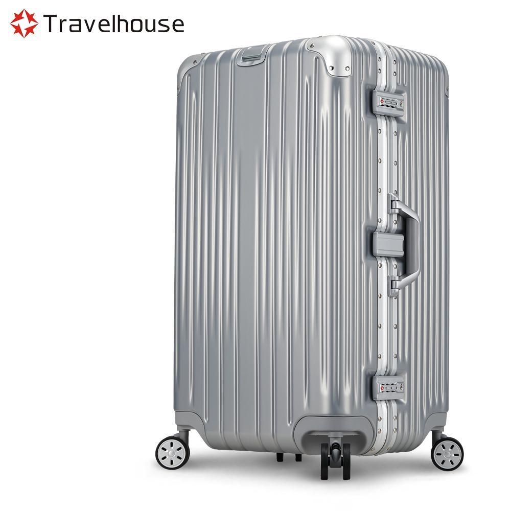 Travelhouse 尊爵典藏II 29吋運動款鋁框行李箱(銀色)