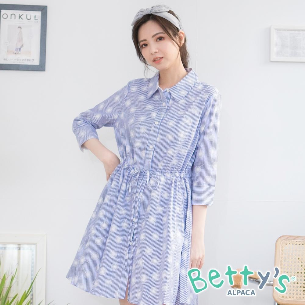 betty's貝蒂思 鄉村風條紋七分袖洋裝(藍色)