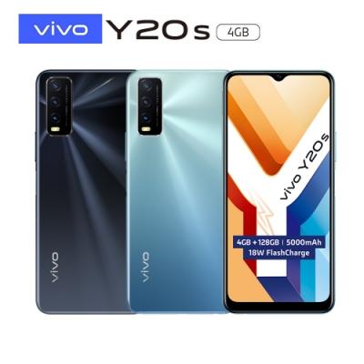 vivo Y20s (4G/128G) 6.51吋AI智慧三鏡頭 智慧型手機 送藍芽耳機