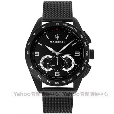 MASERATI 瑪莎拉蒂TRAGUARDO三環計時米蘭帶手錶-黑/45mm