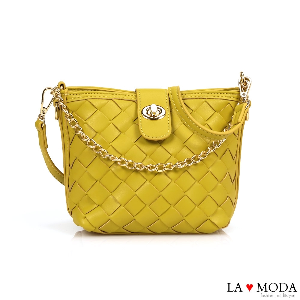 La Moda 熱銷不敗經典編織旋鈕釦飾肩背斜背鍊帶水餃包(綠)