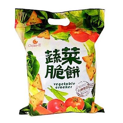 巧益 蔬菜脆餅 (240g)
