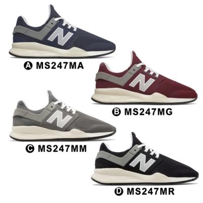 時時樂限定New Balance休閒鞋MS247