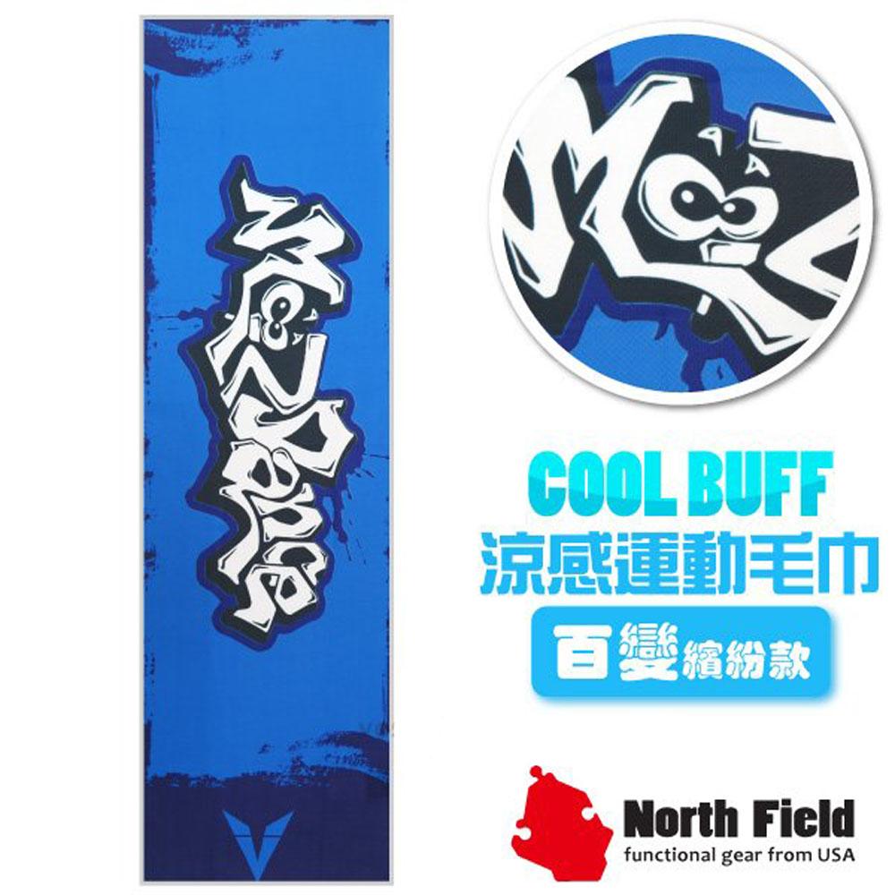 美國 North Field COOL BUFF 速乾吸濕排汗涼感運動毛巾_動感海藍