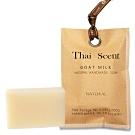 ThaiScent泰香 純淨山羊奶手工皂100g 7款香氣任選