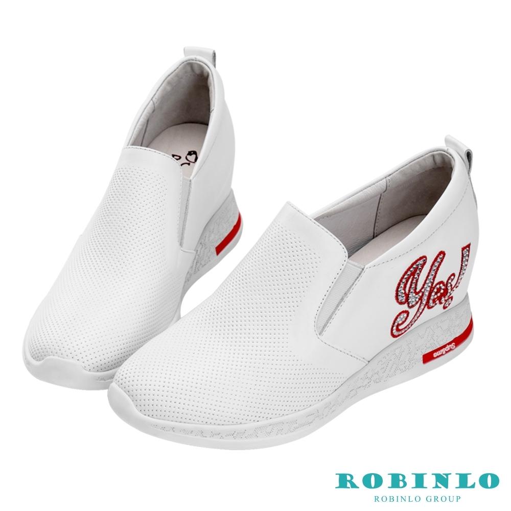 Robinlo 個性英文鑲鑽牛皮內增高休閒鞋 白色