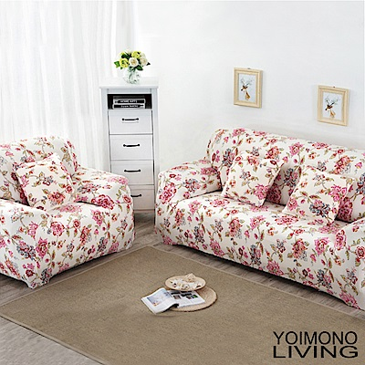 YOIMONO LIVING「浪漫古典」彈性沙發套(杏花盛開3人座)