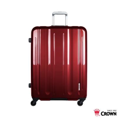 CROWN 皇冠 29吋 LINNER 鋁框拉鍊箱 珠光酒紅