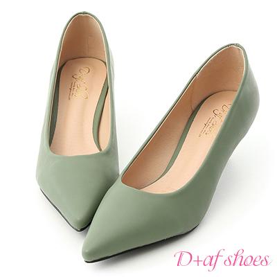 D+AF 莫蘭迪色.簡約尖頭素面中跟鞋*綠