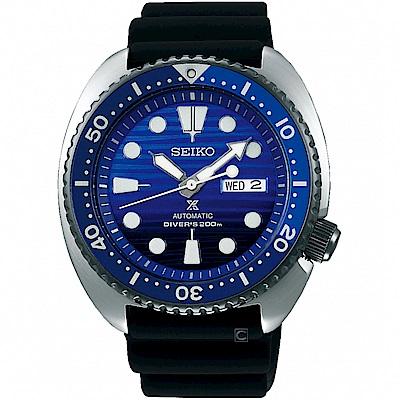 SEIKO PROSPEX 碧海藍天潛水機械錶(SRPC91J1)45mm